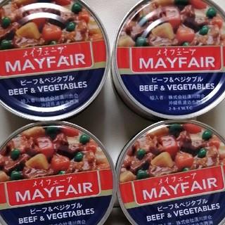 【4缶】缶詰 ビーフシチュー 325g☓4 メイフェーア 原産国:オーストラリア(缶詰/瓶詰)
