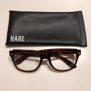 ハレ(HARE)のHARE サングラス 伊達メガネ(サングラス/メガネ)