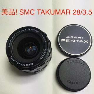 ペンタックス(PENTAX)の美品 PENTAX TAKUMAR 28mm F3.5 純正キャップ タクマー(レンズ(単焦点))