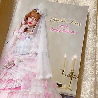 アンジェリックプリティー(Angelic Pretty)のAngelic Pretty 2020spring collection(ファッション)
