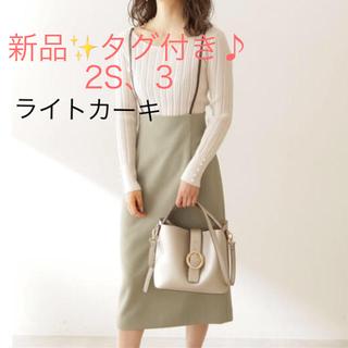 プロポーションボディドレッシング(PROPORTION BODY DRESSING)の新品✨タグ付き、未使用❣️プロポーションボディドレッシング スカート  2S、3(その他)