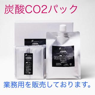 FLOSCA 炭酸CO2パック(パック/フェイスマスク)
