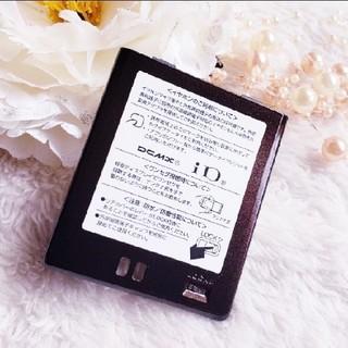 エヌティティドコモ(NTTdocomo)のNTT docomo 富士通F-03C 裏フタ 未使用(携帯電話本体)