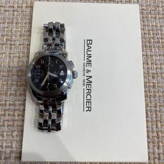 ボームエメルシエ(BAUME&MERCIER)のボーム&メルシエ ケープランド クロノグラフ メンズ 自動巻(腕時計(アナログ))