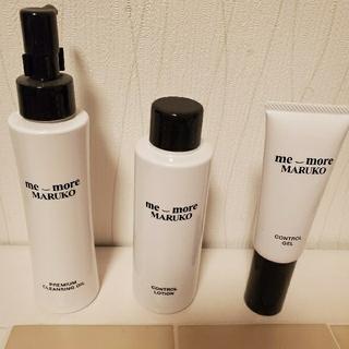 マルコ(MARUKO)のMARUKO化粧品 (ミモア MARUKO)(化粧水/ローション)