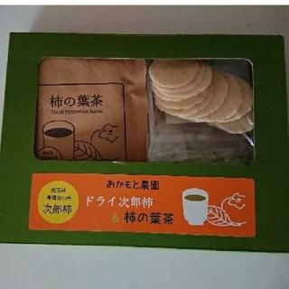 お茶と煎餅ギフトセット①(菓子/デザート)