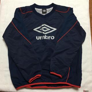 アンブロ(UMBRO)のアンブロ ウインドブレーカー150(ジャケット/上着)