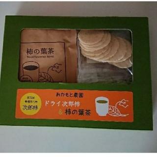 お茶と煎餅のギフトセット②(菓子/デザート)