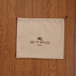 エトロ(ETRO)のエトロ布袋 エトロショップ袋(ショップ袋)