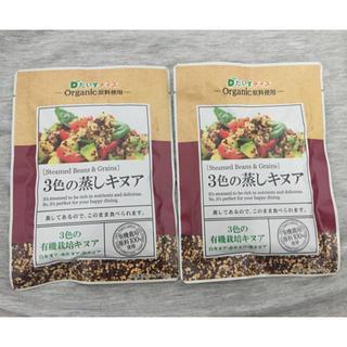 3色の蒸しキヌア(60g入り)  2袋 (米/穀物)