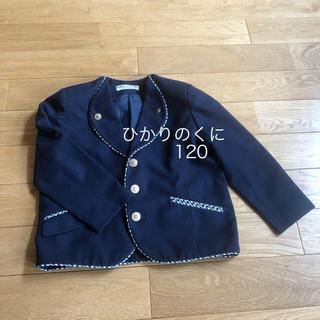 ヒロココシノ(HIROKO KOSHINO)のひかりのくに*コシノヒロコ*120*3年使用*幼稚園ジャケット(その他)