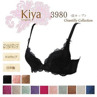 キヤ(Kiya)の Kiya キヤ 3980 ブラジャー B70 32B レース 育乳(ブラ)