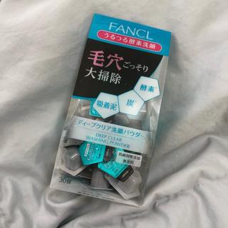 ファンケル(FANCL)のFANCL 酵素洗顔(洗顔料)