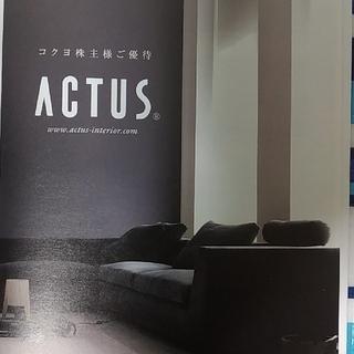 アクタス(ACTUS)のアクタス(ACTUS) クーポン 24000円分(ショッピング)
