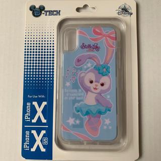 ステラルー(ステラ・ルー)の値下げして再出品!上海ディズニーステラルーiPhoneX XS携帯ケース(iPhoneケース)