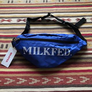 ミルクフェド(MILKFED.)のMILKFED. ミルクフェド ウエストポーチ バッグ 軽量 青(ボディバッグ/ウエストポーチ)