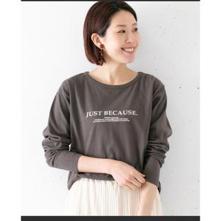 サニーレーベル(Sonny Label)の新品タグ付き❣️サニーレーベルUSED LIKEコットンロゴロングTシャツ(Tシャツ(長袖/七分))