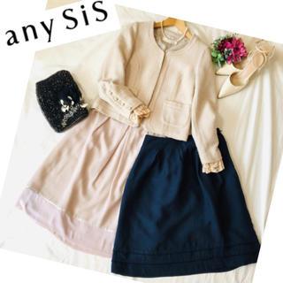 エニィスィス(anySiS)のスーツ♡フォーマル レディース セットアップ 3点セット 春ツイードノーカラー (スーツ)