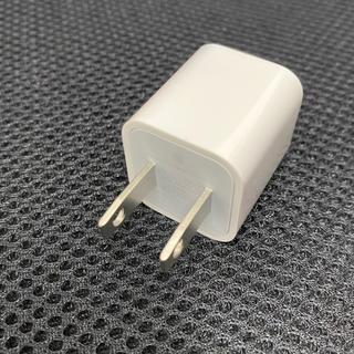 アイフォーン(iPhone)のiPhone 充電プラグ コンセント Apple(バッテリー/充電器)