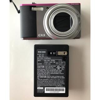 リコー(RICOH)のRICOH デジタルカメラ 美品(コンパクトデジタルカメラ)