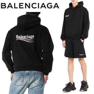 バレンシアガ(Balenciaga)の7 BALENCIAGA ブラック ロゴプリント スウェット パーカー/XL(パーカー)