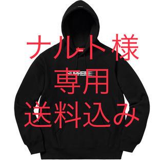 シュプリーム(Supreme)のナルト様 専用 L Motion Logo Hooded Sweatshirt (パーカー)