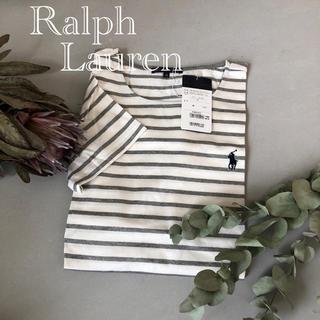 ラルフローレン(Ralph Lauren)の新品ラルフローレン★上質 ボーダークルーネックTシャツ(ルームウェア)