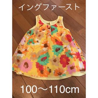 イングファースト(INGNI First)のイングファースト 花柄 チュニック ワンピース 100 110 黄色 イエロー(ワンピース)