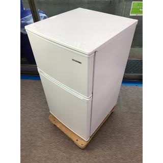 アイリスオーヤマ(アイリスオーヤマ)の【未使用】IRIS OHYAMA 2ドア冷凍冷蔵庫 KRSD-9A-W 2019(冷蔵庫)