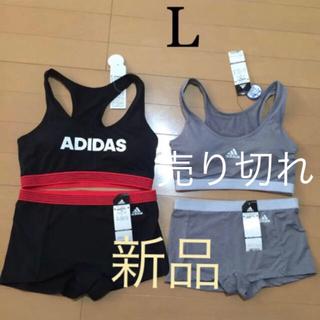 アディダス(adidas)のスポーツブラ adidas、プーマ4点セットLサイズ(ブラ&ショーツセット)