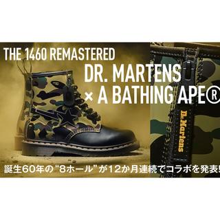 A BATHING APE - Dr Martens x A BATHING APE 数量限定コラボ第1弾モデル