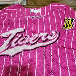 ハンシンタイガース(阪神タイガース)の阪神タイガース ピンク ユニフォーム120(応援グッズ)