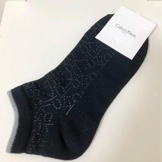 カルバンクライン(Calvin Klein)のカルバンクライン ソックス(ソックス)