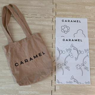 キャラメルベビー&チャイルド(Caramel baby&child )のキャラメル バック(その他)