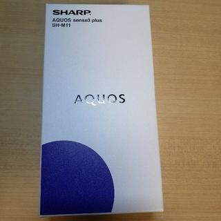 アクオス(AQUOS)の新品未開封  SH-M11 SIMフリー128GB DSDV(スマートフォン本体)