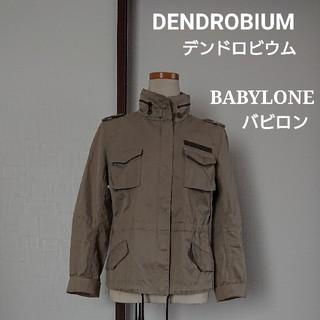 バビロン DENDROBIUM デンドロビウム ミリタリージャケット ベージュ