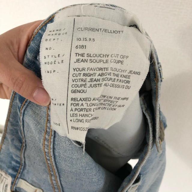 Current Elliott(カレントエリオット)のカレントエリオット デニム ショートパンツ レディースのパンツ(ショートパンツ)の商品写真