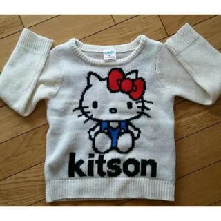 キットソン キティ コラボ セーター キッズ 100