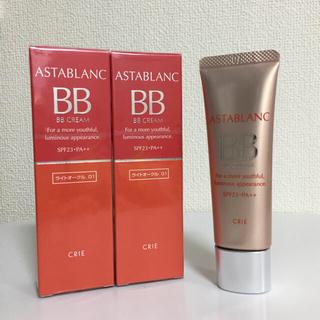 アスタブラン(ASTABLANC)の新品未使用 コーセー アスタブラン BBクリーム 01 30g 2本セット(BBクリーム)