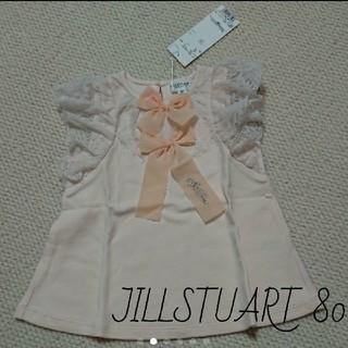 ジルスチュアートニューヨーク(JILLSTUART NEWYORK)のNo.070【80】新品 ジルスチュアート チュニック(Tシャツ)