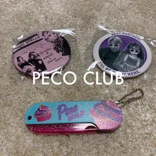 ペコクラブ(PECO CLUB)のPECOCLUB 小物セット(その他)