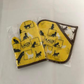 カルディ(KALDI)のカルディ KALDI ネコの日 ミトン 鍋敷き(収納/キッチン雑貨)