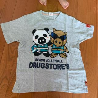 ドラッグストアーズ(drug store's)のドラッグストアーズ バレーボール Tシャツ 150サイズ(Tシャツ/カットソー)