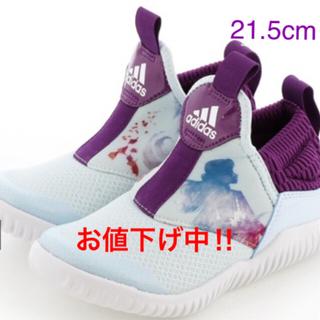 アディダス(adidas)のお値下げ中❣️ 新品⭐︎未使用 adidas スニーカー  アナ雪2(スニーカー)