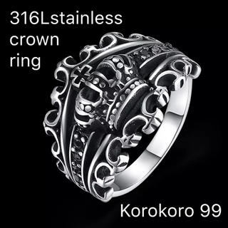 316Lステンレス クラウン リング 【20号】(リング(指輪))