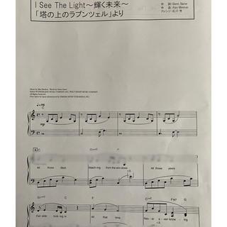ディズニー(Disney)のI see the light 〜輝く未来〜🎹ピアノ 楽譜(楽譜)