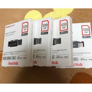 エヌティティドコモ(NTTdocomo)のSandisk usb 128gb ixpand compact(PC周辺機器)