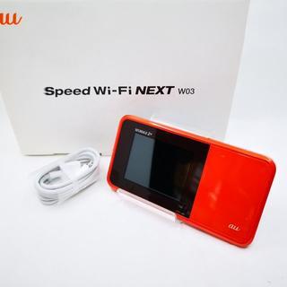 au Speed Wi-Fi NEXT W03 モバイル ルーター 442(PC周辺機器)