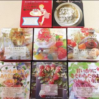 ムレスナティー ②   キューブボックス 8箱(茶)