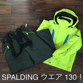 SPALDING - SPALDING スポルディング  キッズ スキーウエア  上下セット  130
